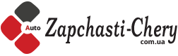 Диск сцепления Джили МК купить в интернет магазине 《ZAPCHSTI-CHERY》